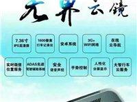 中高端行车记录仪厂家直销来袭!!!