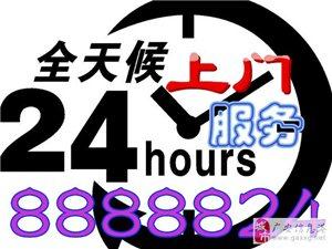 彩图信封24小时开锁公司全市连锁,长期开锁