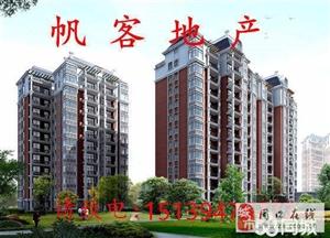 项城迎宾公寓对面 3室2厅105平米 精装修
