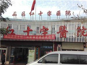 蚌埠治療梅毒最好的醫院