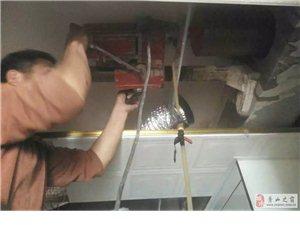專業打孔敲墻,水電安裝,燈具安裝