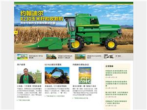 新型约翰迪尔玉米收粒收获机