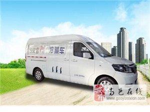 长安小型冷藏车_冷藏车品牌