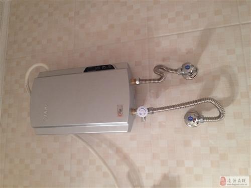 即熱熱水器