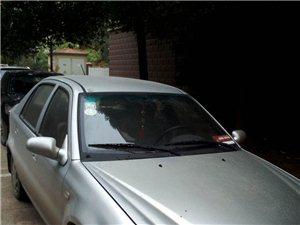 吉利二手車1.5萬低價賣