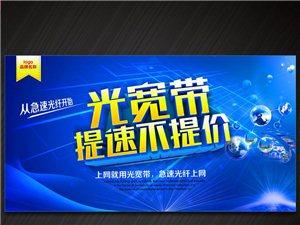 城南中国电信营业厅