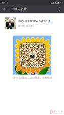 中光紫竹苑黄金楼层边套,140平米,130万