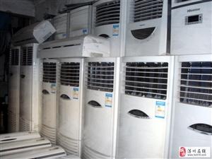 常年回收出售二手空调、冰箱、洗衣机、电视