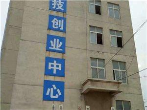 临泉县泉北职业培训学校
