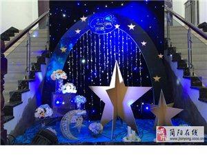 简阳市十里红妆婚礼庆典公司