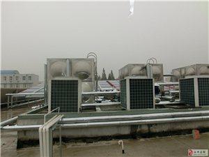 汝州空氣能熱水器 2016三大賣點