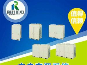 中央空调大设备维修维保改造