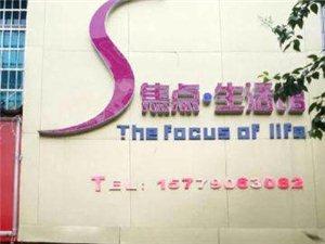 澳门太阳城网站八一北路 5室3厅200平米 精装修 押二付一(人流量广,交通方便)