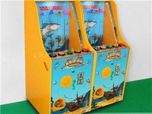 儿童投币y游戏机