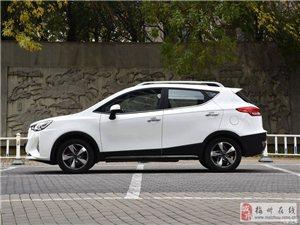 小型SUV銷量冠軍(瑞風S3三代)震撼登陸梅州!!