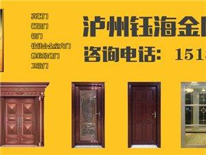 鈺海門業提供瀘州金屬門、別墅門、鋁門、銅門、合金門