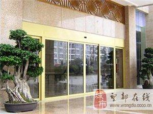 上海普陀铜川路自动门维修安装玻璃门维修门禁安装维修