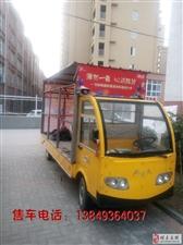出售黄色电四轮一辆