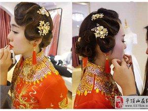 平頂山圣愛婚紗造型館:平頂山新娘跟妝 最好的選擇!