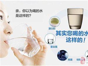 沁园净水机,喝健康水!