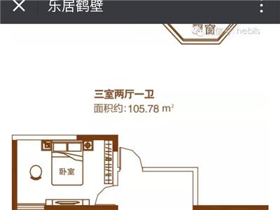 万祥紫竹苑交1万定3房-鹤壁在线