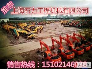 出售二手柳工CLG833-3吨装载机