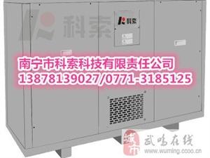 厂家批发空气能烘干机/空气能热水器