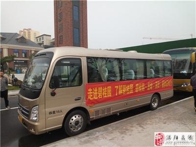 涡阳媒体采风行走进阜阳、芜湖碧桂园项目