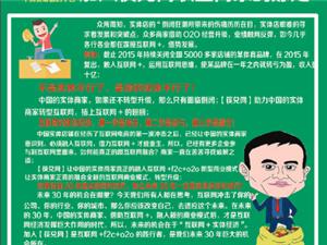 诚招筷兑网城市代理合伙人