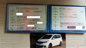 出售长安欧尚MPV准新车