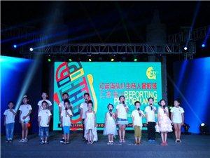 青州唯一一家山东省艺术教育联盟会员单位