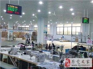 台湾製造執行系統