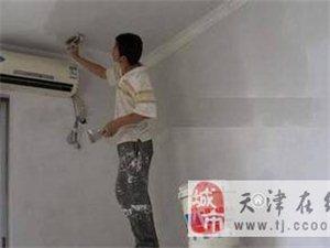 天津市墙面粉刷 天津刷墙多少钱一平米