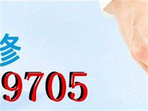 西門子洗衣機>>四川瀘州特約售后維修服務點