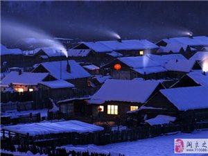 【走进漠河】哈尔滨 亚布力滑雪 雪乡赏雪 漠河八日