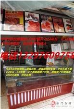 糕点店灯箱片和展示柜优价出售