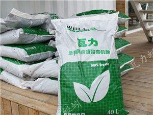 山東瓦力全國內誠聘優秀肥料銷售員