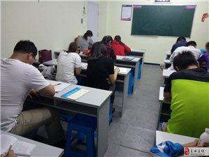 零基礎日語班 可循環聽課