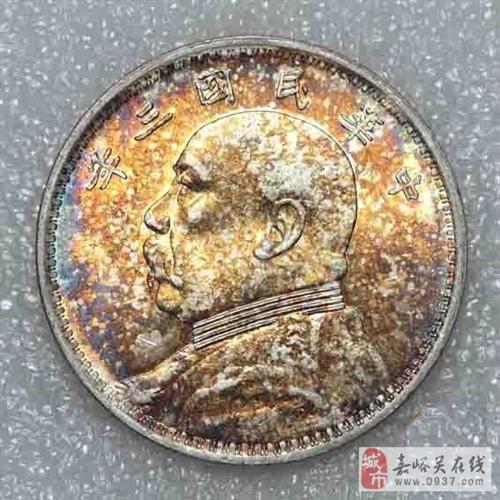 长期收购银元、铜钱、纸币、各种老旧物品