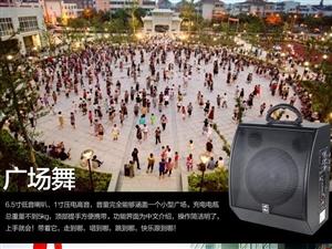旗云V6C户外音响便携手提广场舞晨练地摊宣传音箱