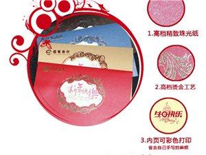 郑州贺卡印刷厂,制作立体音乐贺卡,新年贺卡圣诞贺卡