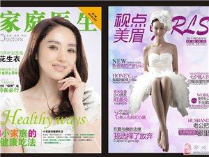 郑州书刊印刷厂,杂志印刷,精装书刊印刷报价郑州北方