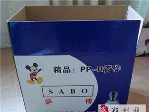 郑州礼盒包装厂,定做茶叶礼盒,土特产礼盒,食品礼盒