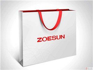 郑州手提袋印刷厂,手提袋加工厂,定做手提袋生产厂家