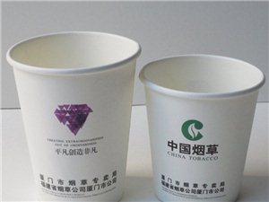 郑州纸杯厂,广告纸杯,定做一次性纸杯厂家,定做纸碗