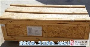低价处理木托盘、木箱、木方、木材、三合板等