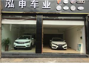 泓申车业销售各类新车,二手车。