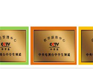 无锡新区润泽雅居,香山名园口碑好附近初三高三补习班