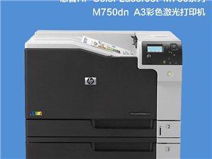 惠普M750DN-A3彩色单打印机2450