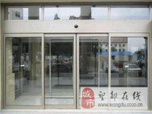 上海专业感应门维修 感应门机组更换维修感应门皮带更